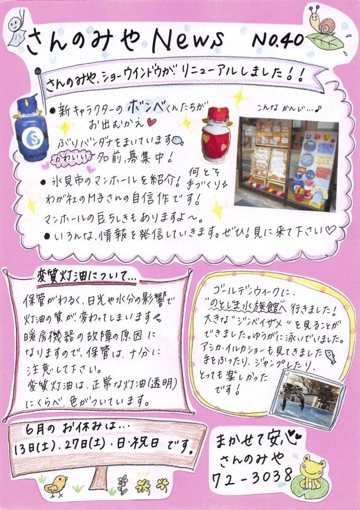 news40 (2)